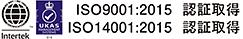 ISO9001-ISO14001認証取得